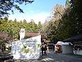Kumano Kodo Kumano Hongu Taisha World heritage 熊野本宮大社15.JPG