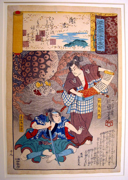 http://upload.wikimedia.org/wikipedia/commons/thumb/4/46/Kuniyoshi_Tsuchigumo.jpg/427px-Kuniyoshi_Tsuchigumo.jpg