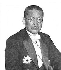 Kurahei Yuasa 01.jpg