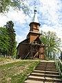 Kuremäe kloostri kalmistu kirik 2009.jpg