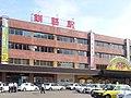 Kushiro 20130911 085144.jpg