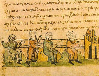 Kiev - Kyi, Shchek, Khoryv and Lybid in the Radziwiłł Chronicle