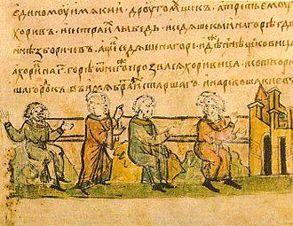 Kyi, Shchek and Khoryv - Kyi, Shchek and Khoryv