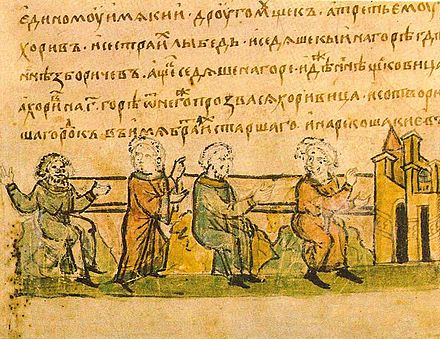 Legendary Kyi, Shchek, Khoryv and Lybid in the Radziwill Chronicle Kyi, Czech, Khoryv and Lubed in der Radziwillchronik.jpg
