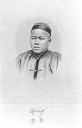 Lai Afong