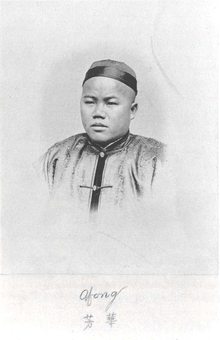 A head-and-shoulders photograph of Lai Afong