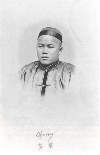 Lai Afong - Only known self-portrait and autograph of Lai Afong. c.1870