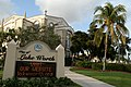 Lake Worth Florida City Hall 200612231634.jpg