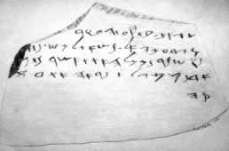 Lakhish Letters
