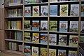 Language instruction books in Taiwanese aboriginal languages at NCCU.jpg