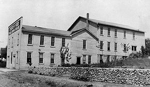 Lee University - The birthplace of what is now Lee University was a single room in the Church of God Publishing House