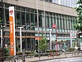 Lawson store 100 in Hongo Post Office 20110702.jpg