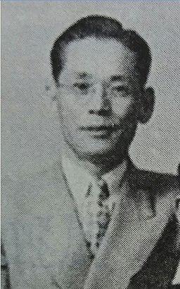 Lee Byung-chul South Korean Businessman