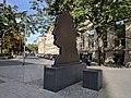 Leibniz Memorial.jpg