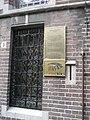 Leiden - Ingang Nonnensteeg 3.jpg