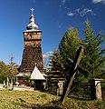 Leszczyny, cerkiew (2).jpg