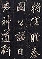 LiSiXunBei by LiYong.jpg