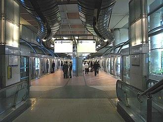 Gare de Lyon (Paris Métro) - Image: Ligne 14 Gare de Lyon 2