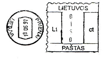 Lithuania stamp type CD5.jpg