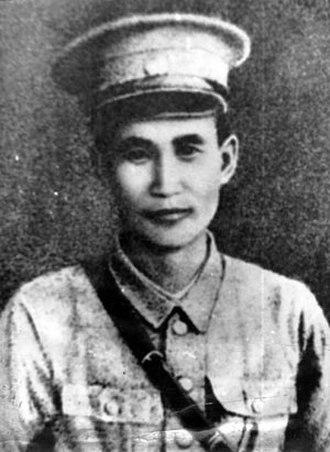 Liu Zhidan - Image: Liu Zhi Dan