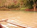 Loboc River.png