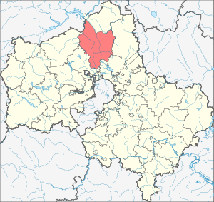 Location of Dmitrov Region (Moscow Oblast).svg