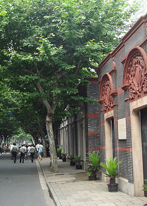 History of the Communist Party of China - Location of the first Congress of the Chinese Communist Party in July 1921, on Xintiandi, former French Concession, Shanghai.