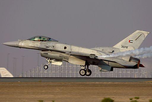 Lockheed Martin F-16E Fighting Falcon, United Arab Emirates - Air Force AN1299863