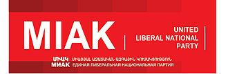 United Liberal National Party (MIAK) - Image: Logo 02