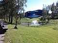 Lohja, Finland - panoramio (18).jpg
