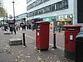 London, postbox No.s WC2 76 and WC2 82, Villiers Street - geograph.org.uk - 1046409.jpg
