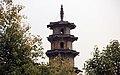 Longhua tower, Xianyou.jpg