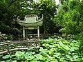 Lou Lim Leoc Garden 盧廉若公園 - panoramio.jpg