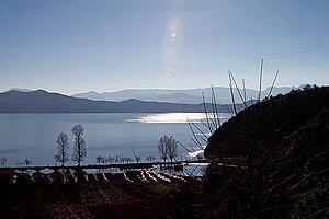 Lugu Lake - Lugu Lake
