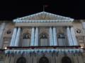 Luzes de Natal nos Paços do Concelho de Lisboa (2016-12-16).png
