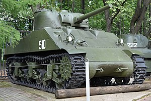 M4A2 Sherman '510' - Victory Park, Moscow (24859795188).jpg