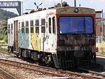 M4c 355 120609.jpg