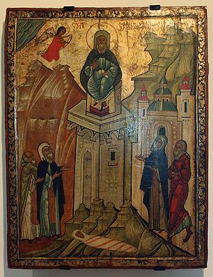 Simeon Stylites - 16th-century icon of Simeon Stylites. At the base of the pillar is his mother's body. (Historic Museum in Sanok, Poland).