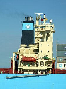 Maersk Kolkata p07 approaching Port of Rotterdam, Holland 21-Feb-2005.jpg