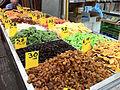 Mahane Yehuda Market (5100839229).jpg