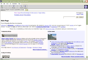HotJava - Image: Main Page Hot Java 3 Optim