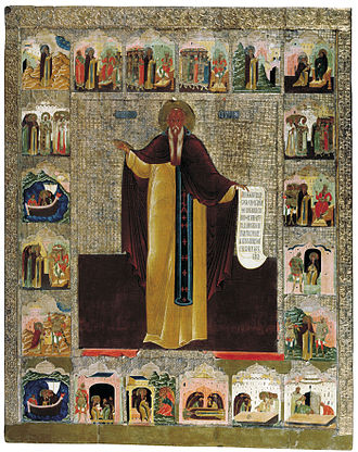 Maximus the Confessor - Maximus the Confessor and His Miracles. An early 17th-century Stroganov school icon from Solvychegodsk.