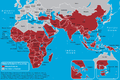 Malaria-endemic countries eastern hemisphere-CDC.png