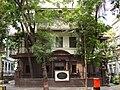 Mani Bhavan - Gandhi's house in Mumbai.jpg