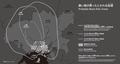 Mapa de las áreas afectadas por la lluvia negra.png