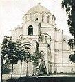 Marjina Horka, Padbłońnie. Мар'іна Горка, Падблоньне (1901-17).jpg