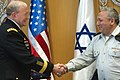 Martin E. Dempsey visit to Israel, June 2015 150609-D-VO565-022 (18641948938).jpg