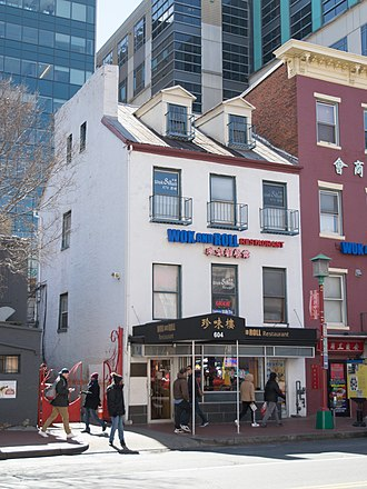 Mary Surratt - Surratt's boarding house, which now houses a restaurant, is in the Chinatown neighborhood of Washington, D.C.