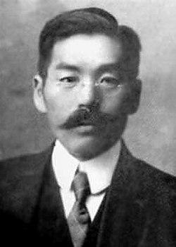 Masabumi Hosono.jpeg