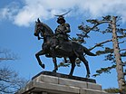 Masamune Riding Statue.jpg